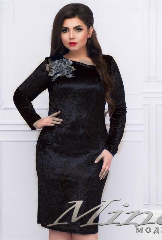"""Роскошное женское платье с аппликацией на груди ткань """"Бархат"""" 48, 56 размер батал"""