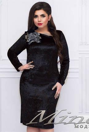"""Роскошное женское платье с аппликацией на груди ткань """"Бархат"""" 48, 56 размер батал, фото 2"""