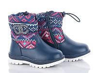 Обувь детская, сапоги зимние для девочек, Солнце