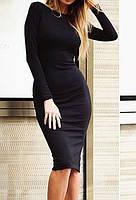 Женское платье Miss elegance AL3018, фото 1
