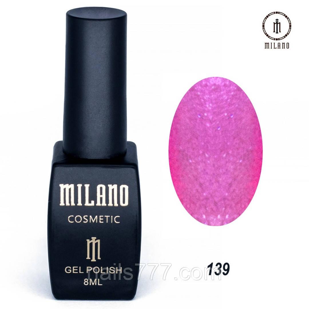 Гель-лак Milano 8 мл, № 139