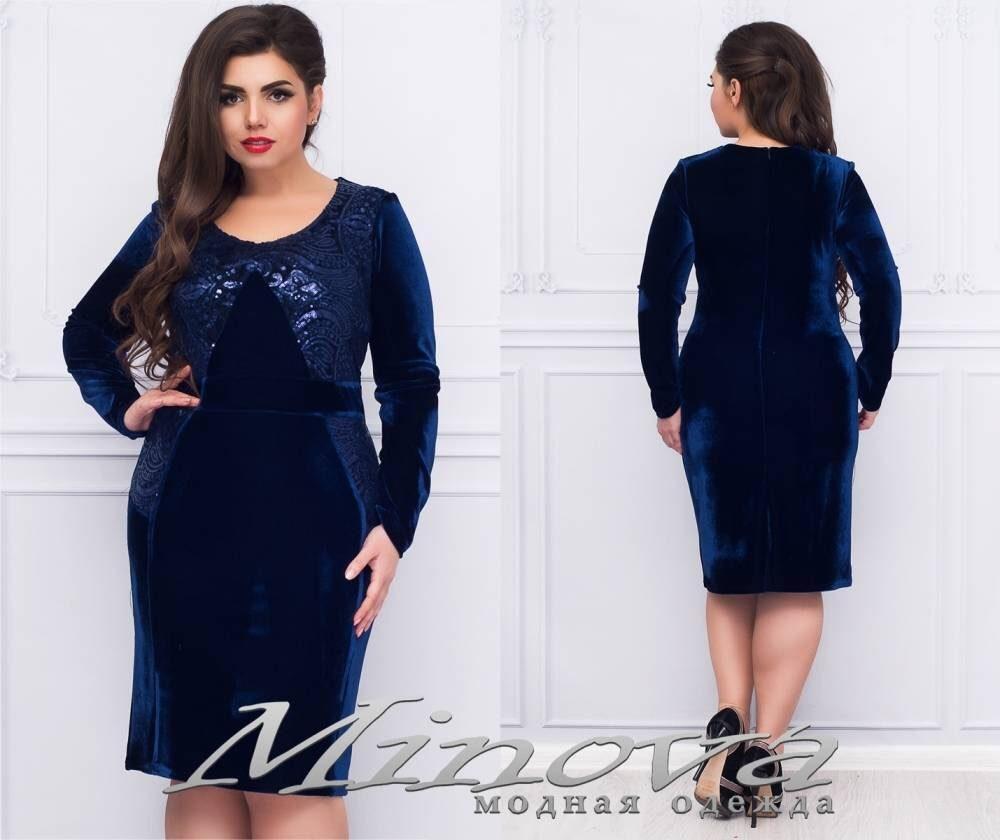 """Роскошное женское платье с сверкающими пайетками ткань """"Бархат"""" 48, 50, 56 размер батал"""