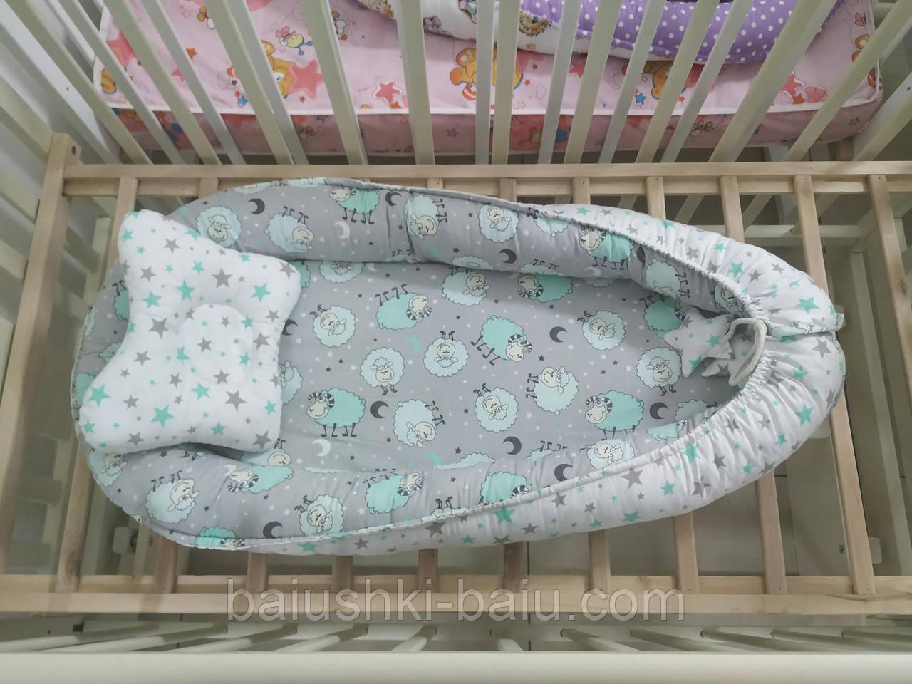 Кокон позиционер гнездышко Babynest для новорожденного+подушка ортопедическая, двухсторонний