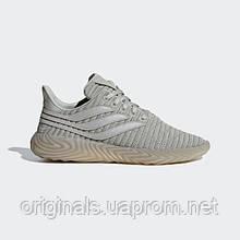 Кроссовки мужские Adidas Sobakov BB8079