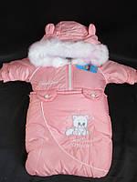 Зимние комбинезоны для новорожденных.