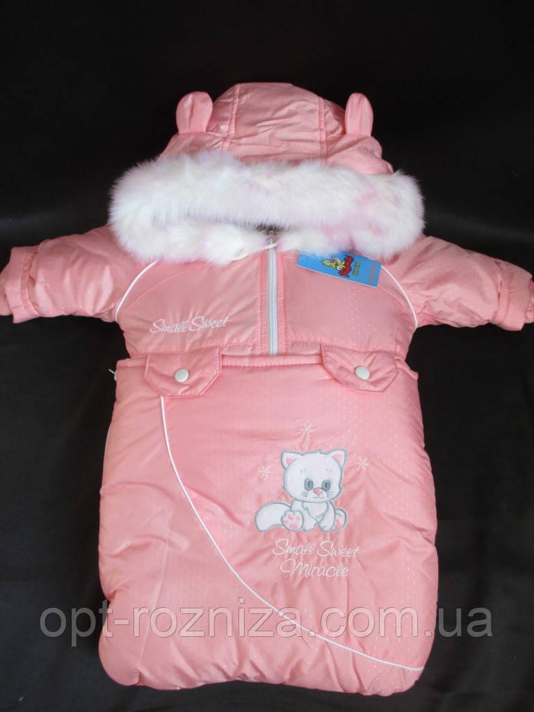 Зимові комбінезони для новонароджених.