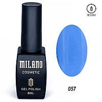 Гель-лак Milano 8 мл, № 057