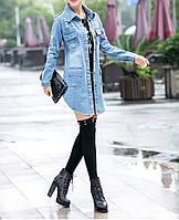 Джинсовая женская курточка Asha AL7651, фото 1
