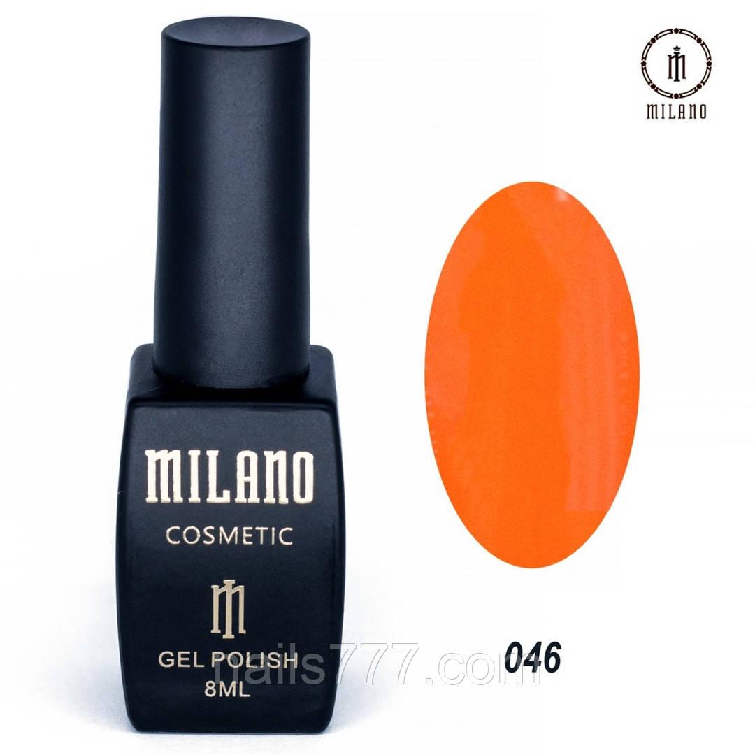 Гель-лак Milano 8 мл, № 046
