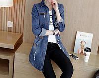 Джинсовая женская курточка Lang AL7650, фото 1