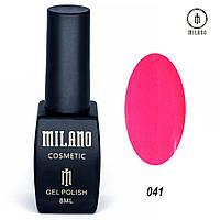 Гель-лак Milano 8 мл, № 041