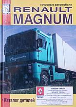 RENAULT MAGNUM   Модели 1997-2000гг. том II   Каталог деталей