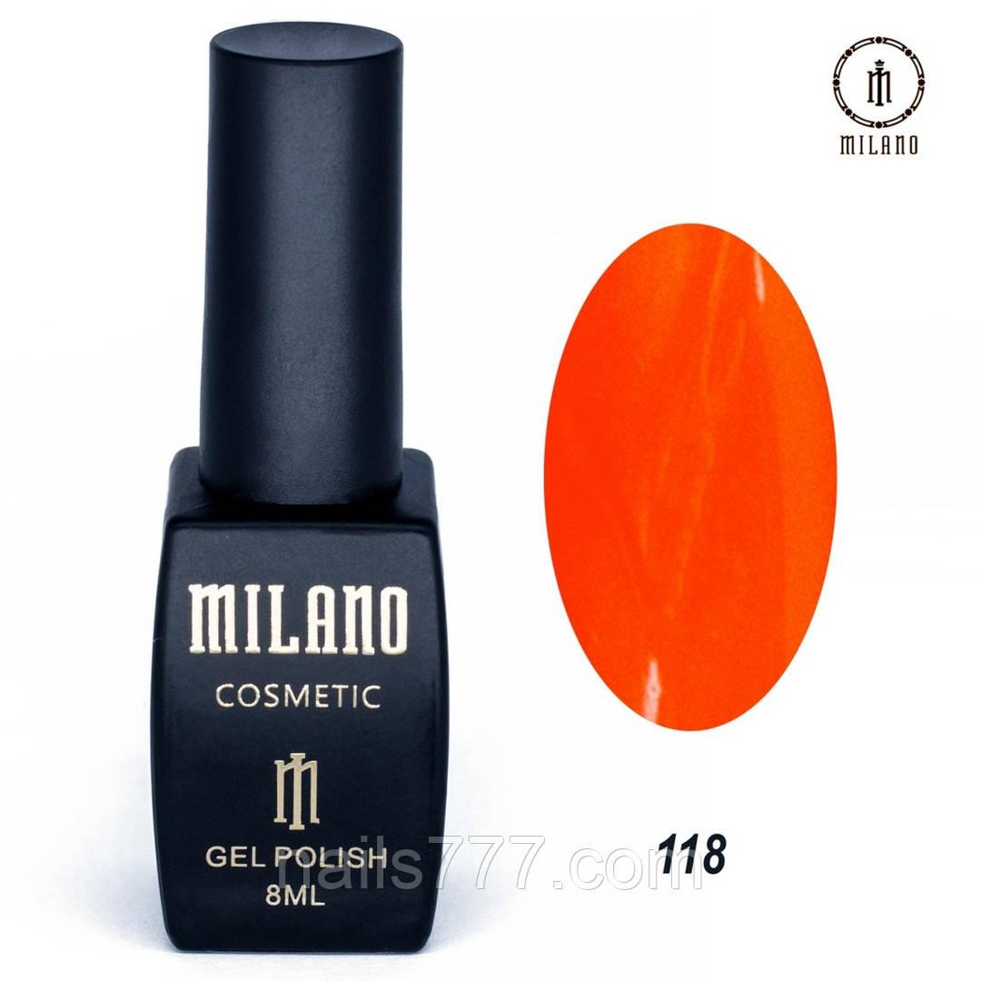 Гель-лак Milano 8 мл, № 118
