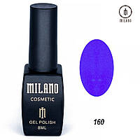 Гель-лак Milano 8 мл, № 160
