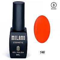 Гель-лак Milano 8 мл, № 146