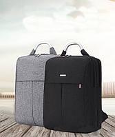 Мужской рюкзак Skill AL7576, фото 1