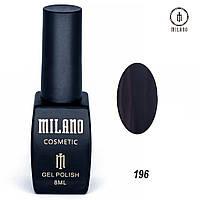 Гель-лак Milano 8 мл, № 196