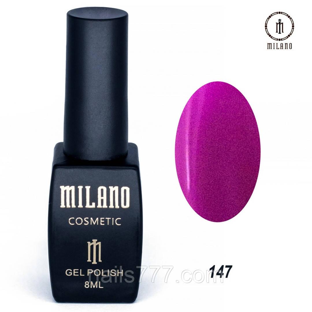 Гель-лак Milano 8 мл, № 147