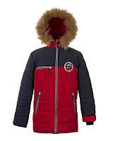 Куртка командная длинная до колен или ниже колен с вышивкой лого вашей команды. Выездная куртка длинная теплая, фото 1