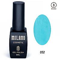 Гель-лак Milano 8 мл, № 052