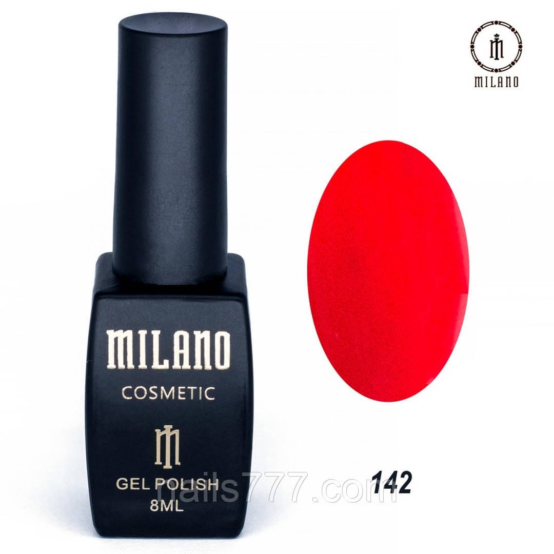 Гель-лак Milano 8 мл, № 142