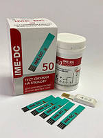 Тест-полоски ИМЕ-ДС №50, Германия (оригинальные, украинские, срок до 07.2021) для глюкометра ИМЕ-ДС