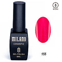 Гель-лак Milano 8 мл, № 155