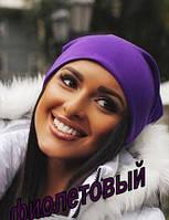 Шапка трикотажная фиолетовая 005, фото 1