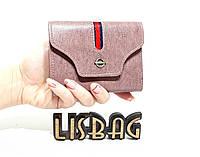 Небольшой Женский кошелек  Gucci реплика люкс качества на кнопке из кожи PU цвет  Пепла розы
