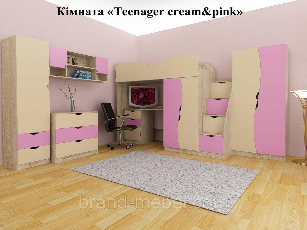 Детская комната Teenager (крем-розовый)