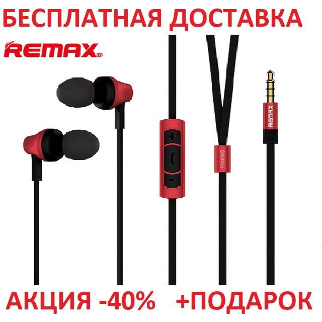 Наушники вакуумные REMAX 610D BLACK Проводные вакуумные наушники с гарнитурой