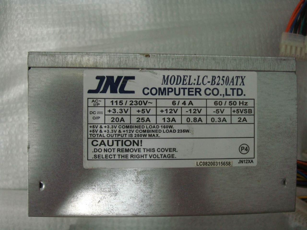 Блок питания JNC LC-B250 250W для компьютера