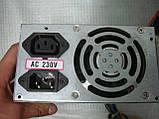 Блок питания JNC LC-B250 250W для компьютера, фото 2