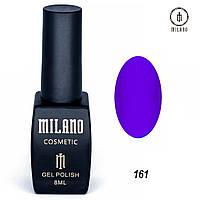 Гель-лак Milano 8 мл, № 161