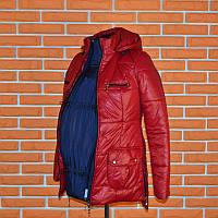 Вставка в куртку для беременных с регулировкой длины зимняя универсальная