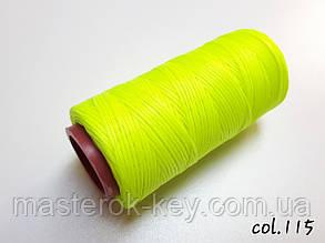 Шнур плоский прошивочный вощеный 1мм*100м К115 цвет лимонный