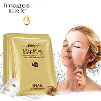 Увлажняющая маска для лица с муцином улитки, Images Beauty Snail Liquid