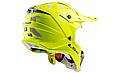 Шлем кроссовый Ls2 MX470 Subverter Solid H-V (Yellow) AK2504, фото 2
