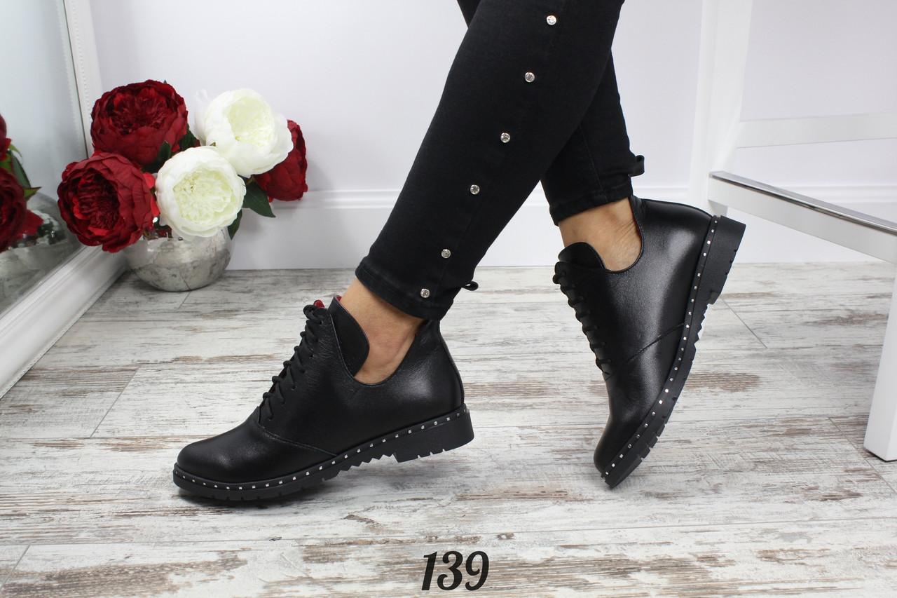 0b83c9b2b799 ... фото Ботинки женские короткие черные на низком ходу натуральная кожа  весна-осень или зима, ...