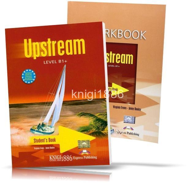 Upstream B1 + , Student's book + Workbook / Учебник + Тетрадь английского языка