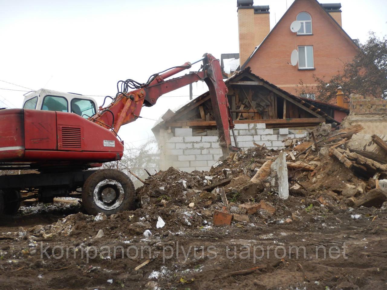 Зруйнувати будинок