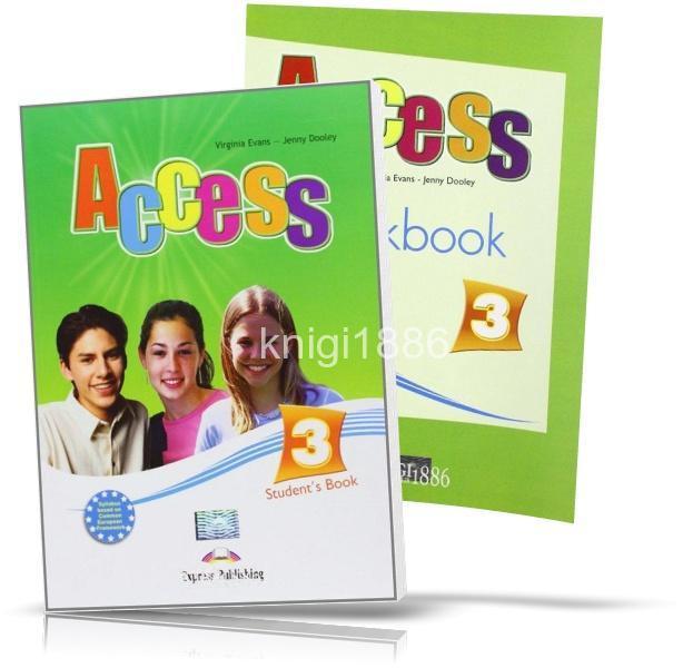 Access 3, Student's book + Workbook / Учебник + тетрадь английского языка