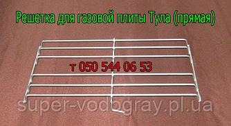 Решётка для газовой плиты Тула ( размер 44,5 х 22 см )