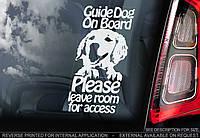 Собака поводырь (золотистый ретривер) стикер