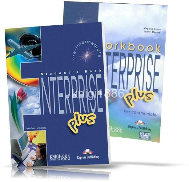 ключи к enterprise 4 coursebook