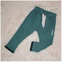Штаны спортивные для мальчика ТМ HART  Украина размер 86  92 98 104