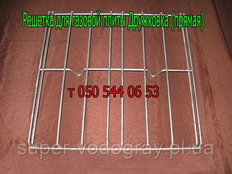 Решётка для газовой плиты Дружковка ( размер 46,6 х 46,6 см )