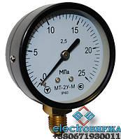 Манометр технической (радиальный штуцер) МТ-2У