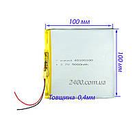 Аккумулятор для планшета (5000 мАч) мощный - размер 4*100*100 мм 3,7 в универсальный  3.7v (5000mAh) 40100100