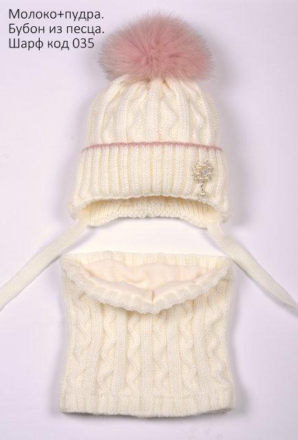 шарф хомут и шапка для девочки